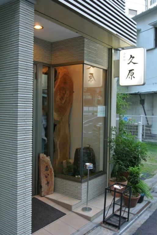 美味しいレストラン~久原@渋谷 外観