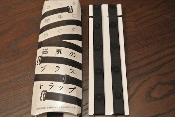 美伝子が輝くレストラン~遠藤利三郎商店 神泉@渋谷
