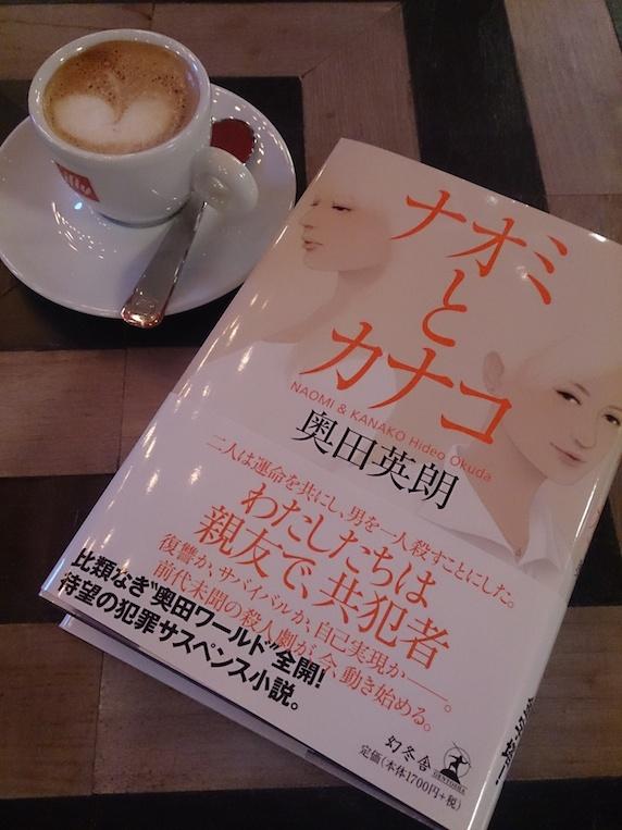 美伝子が輝く!時短ビューティー通信 vol.12