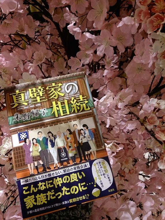 一生モノのポット、Alfi アルフィ〜流行先取り!in オレンジカウンティ〜