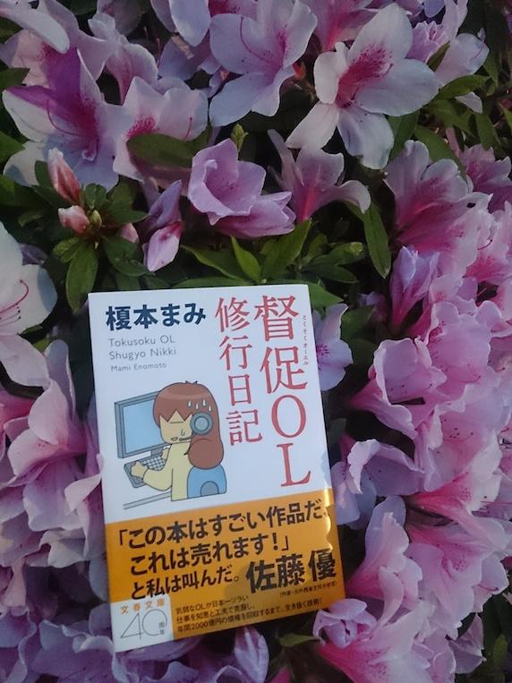 美伝子が輝く!時短ビューティー通信 vol.16