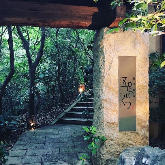 Entrance_original